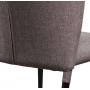 Arthur стул серый