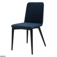 Stella стул тёмно-синий
