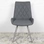 Arizona стул серый