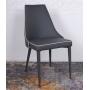 Berlin стул тёмно-серый