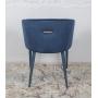 Elbe кресло синее