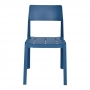 Adonic стул синий