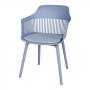 Crocus PL стул серый