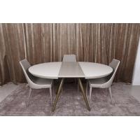 Austin (Остин) стол раскладной  120-160 см мокко