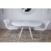 Austin (Остин) стол раскладной 110-145 см белый