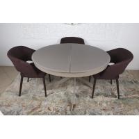 Cambridge (Кембридж) стол раскладной 125-175 см мокко