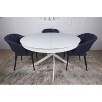Cambridge стол раскладной 125-175 см белый