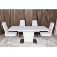 Chicago (Чикаго) стол раскладной 140-185 см белый