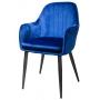 Carolina кресло синий