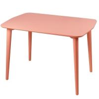 Dan обеденный стол бежево-красный