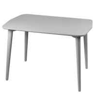 Dan обеденный стол серый