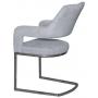 Берналь стул светло-серый